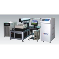 Lamp Pumped YAG Hi-Precision Laser Cutting Punching Machine