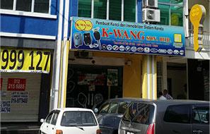 khoowang-company